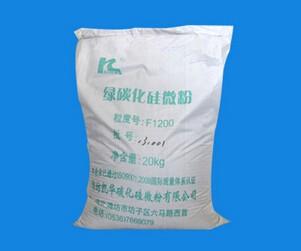 F1200反应烧结专用碳化硅微粉