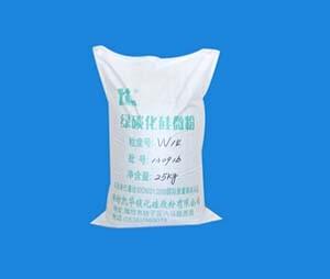 W14绿碳化硅微粉