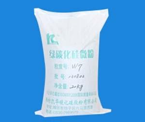 W7绿碳化硅微粉