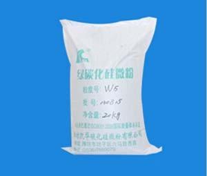 W5绿碳化硅微粉