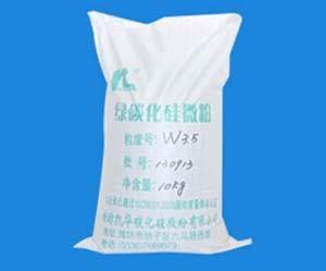 W3.5绿碳化硅微粉