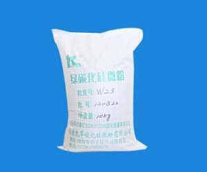 W2.5绿碳化硅微粉