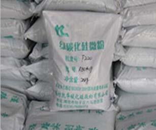 F220绿碳化硅微粉